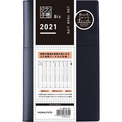 Kokuyo Jibun Techo Biz Diary 2021 A5 Slim Lay-Flat D-JB1D-21 | Matte Black - The Stationery Life!
