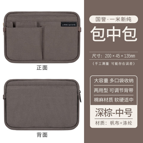 MOCHA Japan KOKUYO NEW One Series Large Capacity Folio Case Bag in Bag Pen Case Pencil Case - The Stationery Life!