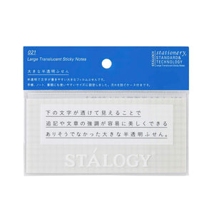 Stalogy Translucent Sticky Notes Large | Grid 133 X 102mm - The Stationery Life!