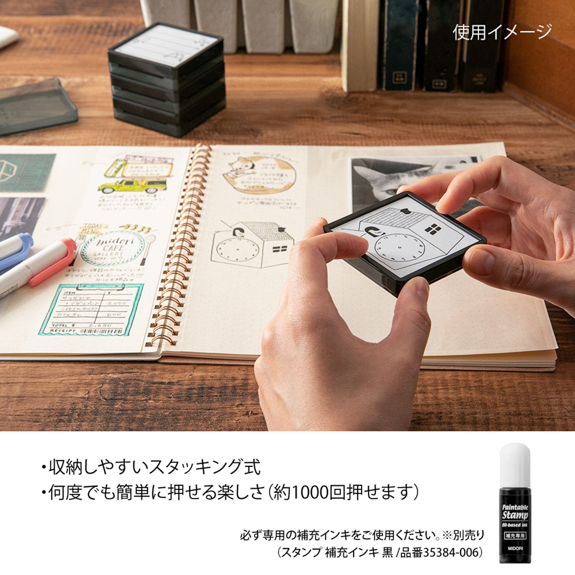 Midori Square Paintable Stamp Re-Inkable Self-Inking Stamp | CALENDAR Green Package - The Stationery Life!