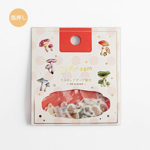 BGM Premium Die-Cut Flake Mushrooms | SG028 - The Stationery Life!