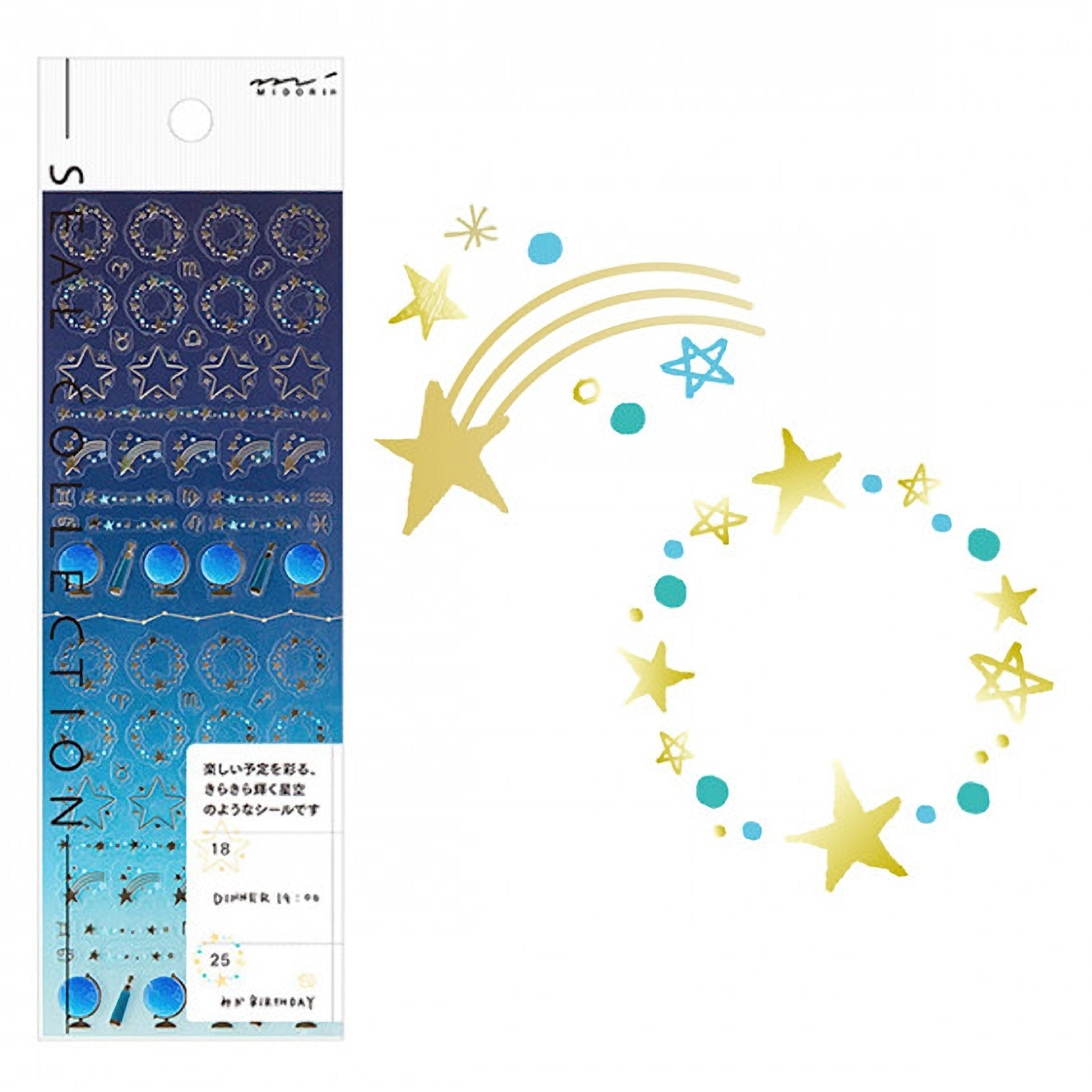 Midori Seal Collection Planner Stickers Removable Sticker | 2200 Starry Sky Stars Globe - The Stationery Life!
