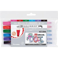 Kuretake ZIG Clean Color Dot BRILLIANT PINK Double-Sided Marker | TC6100-025 - The Stationery Life!