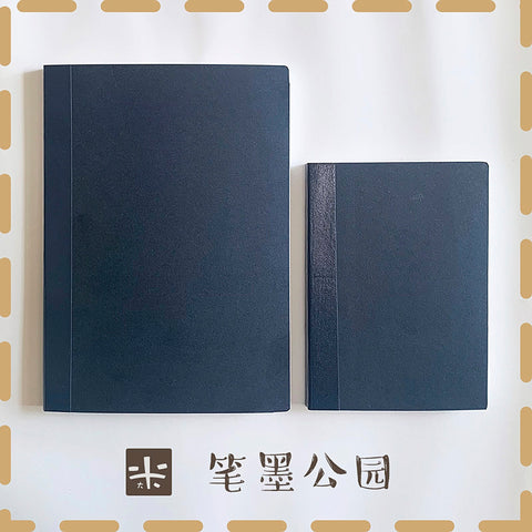 Bachaun Tomoe River 52 gsm 5mm Grid Lay Flat Notebook White Paper | A6 192 Sheets - The Stationery Life!