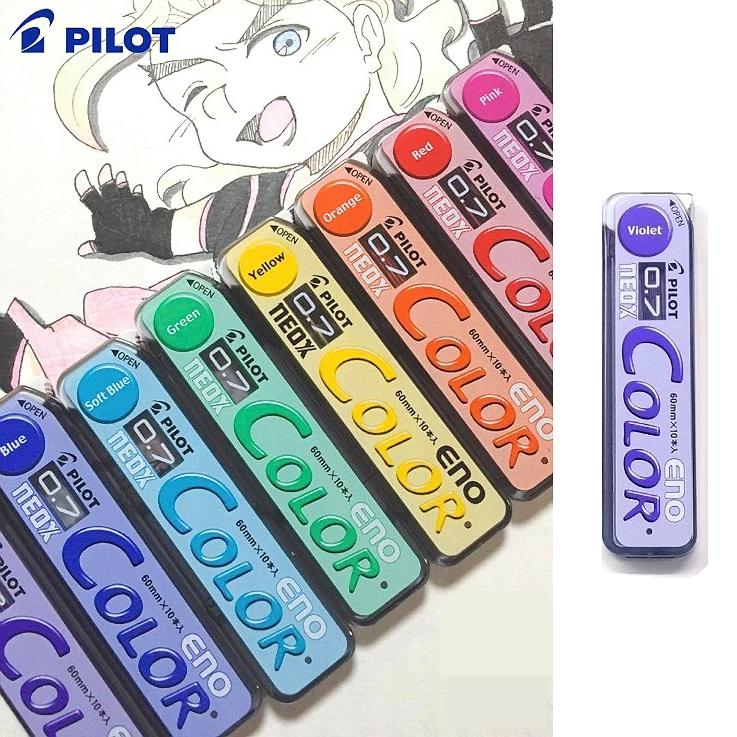 Pilot Color Eno Neox RED Erasable Lead | 0.7 mm - The Stationery Life!