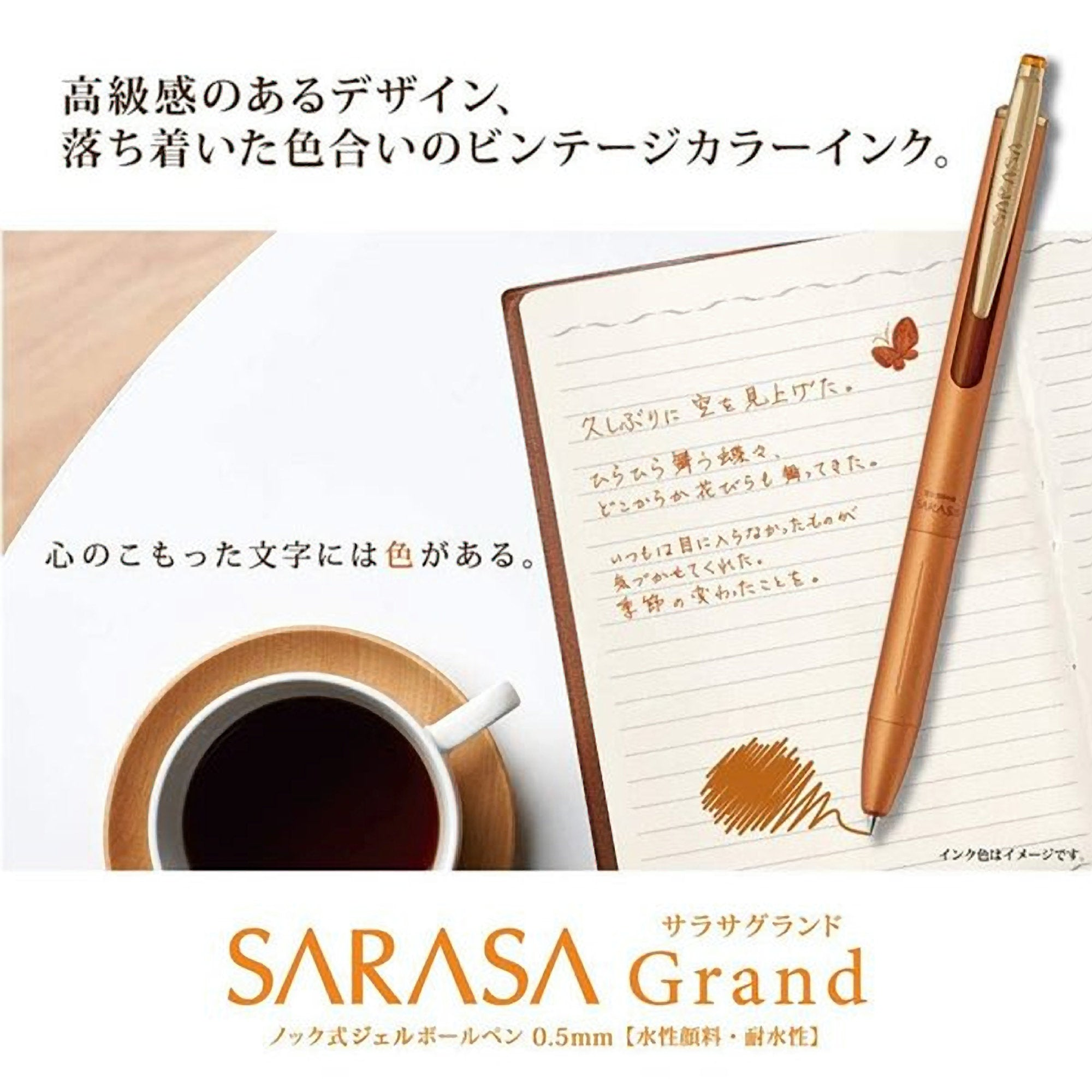 Zebra Sarasa GRAND BLUE GRAY Metal Body Vintage 0.5mm Push Clip Gel Pen | 2020 Upgrade - The Stationery Life!