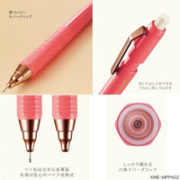 "SMOKY BLUE 0.7mm Single Pencil or Set | Kokuyo ""ME"" Series Retractable Pencil - The Stationery Life!"