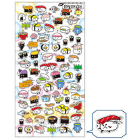 Mind Wave Seals SUSHI Mochi Food Stickers Seals Bujo Tiny Stickers | 77740 - The Stationery Life!
