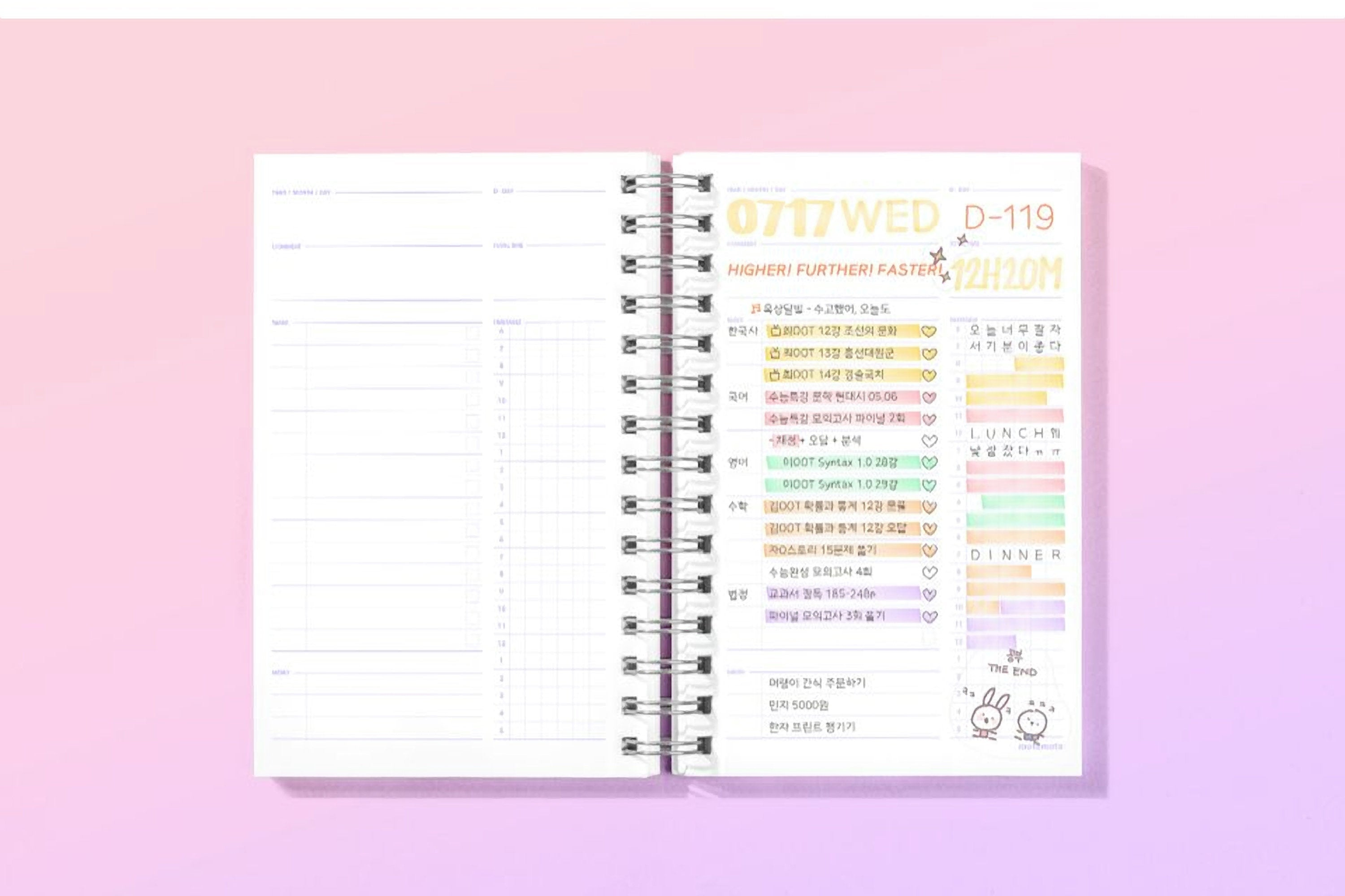 MoteMote DREAM CATCHER 10 Minute Planner | Half Year - USA located! - The Stationery Life!