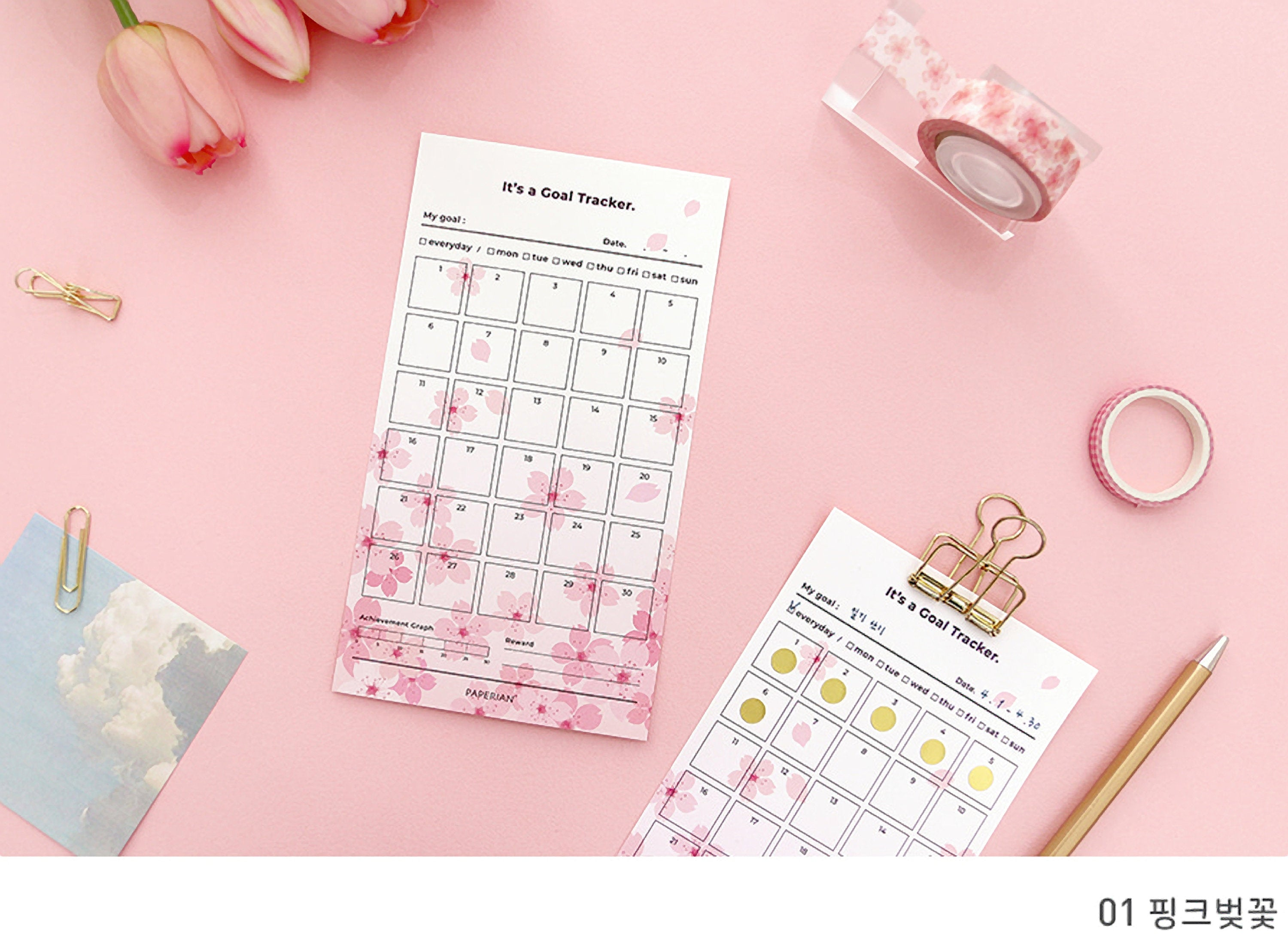 PAPERIAN Goal Tracker Sakura Cherry Blossom Monthly Tracker Sheets | 3.94 X 7.09 - The Stationery Life!