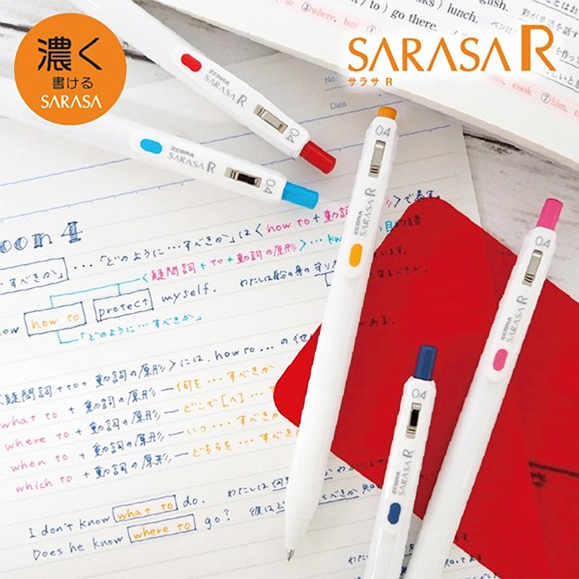 "Zebra Sarasa ""R"" Rich BLUE 0.4mm Push Clip Gel Pen Super Saturated Ink 