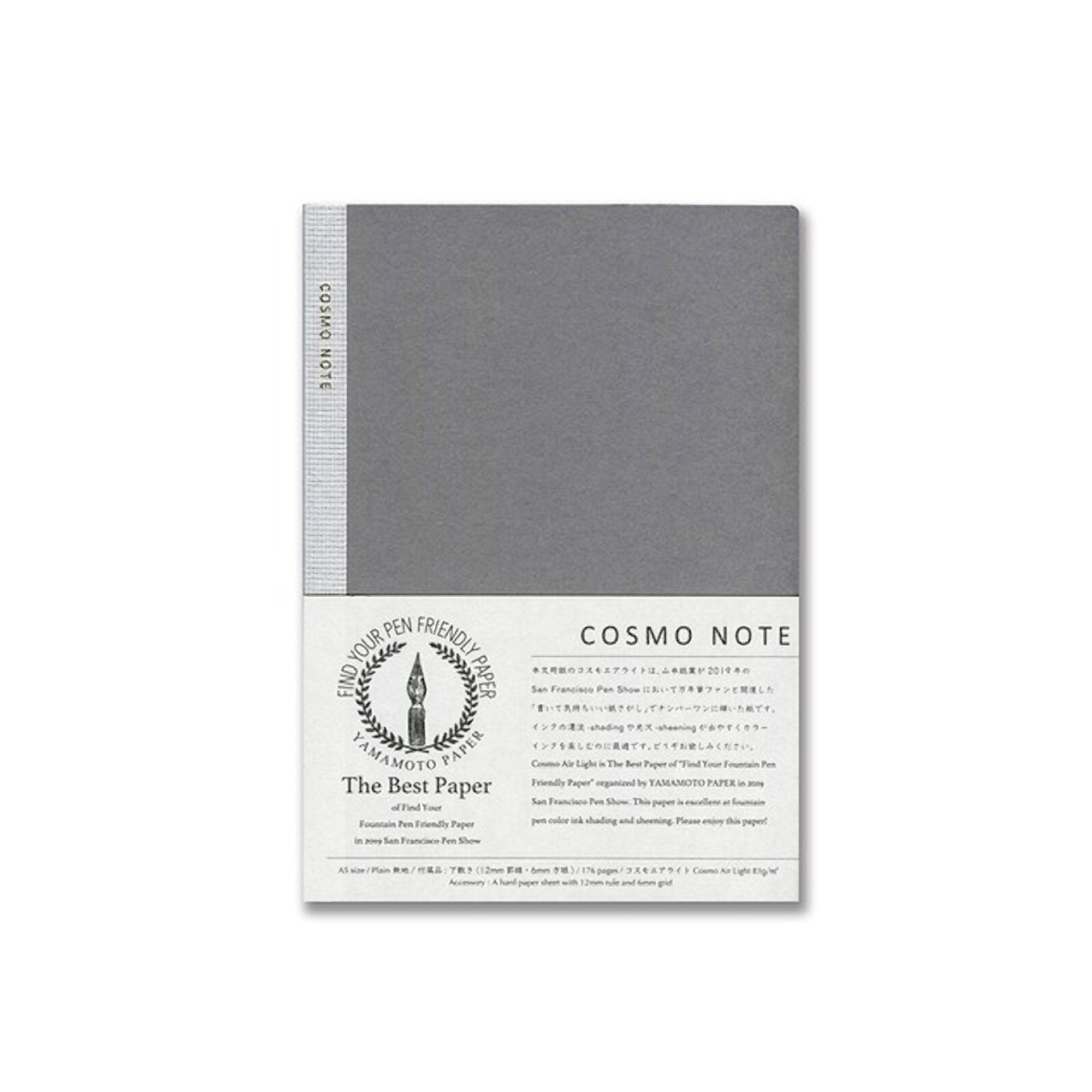 Yamamoto COSMO NOTE A5 Notebook | 83gsm Blank Basic Chiffon Paper - The Stationery Life!