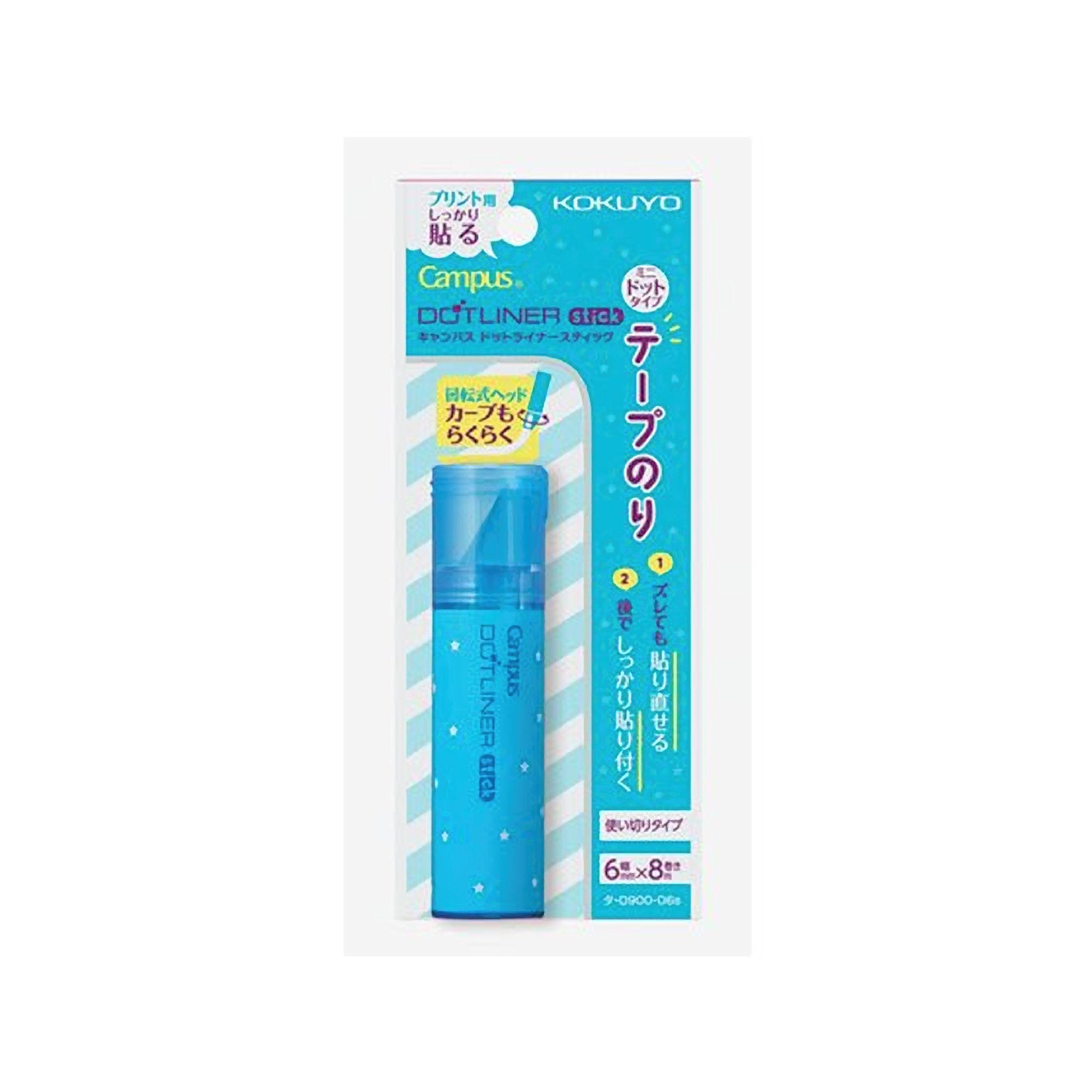 Kokuyo Campus BLUE DOTLINER REPOSITIONABLE Glue Stick Photo Glue Acid-Free Glue | D900-06 - The Stationery Life!