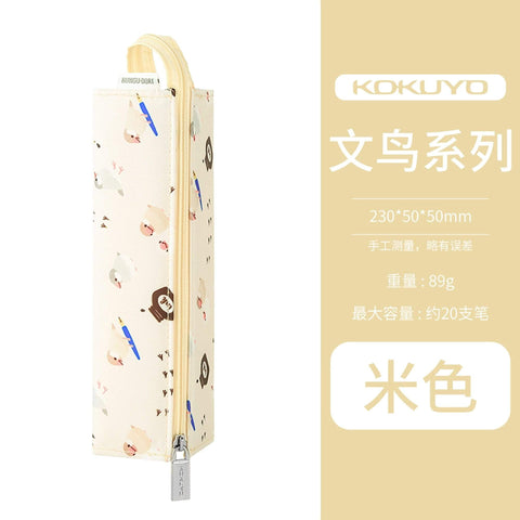 KOKUYO IVORY Bird Fountain Pen Ink Fountain Pen Japan Large Capacity Nylon Pen Case Pencil Case - The Stationery Life!