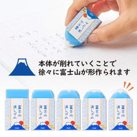 "Japan Plus Mount Fuji Eraser Air-In Fujisan ""Disappearing"" Eraser Drawing Eraser 