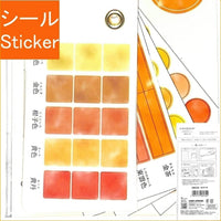 "Kamio Japan 28035 Color Swatch Washi Tape Sticker Booklet | Orange ""Flower Smile"" - The Stationery Life!"