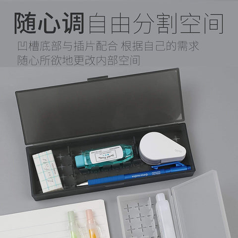Kokuyo Adjustable Plastic Matte Transparent Pencil Case Pen Box | Gray - The Stationery Life!