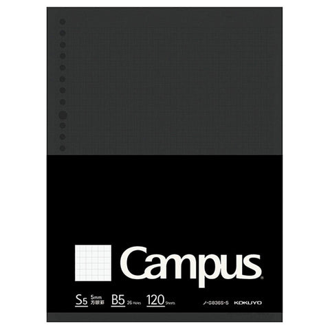 Kokuyo Campus Biz Loose Leaf Paper 836S-5 5 mm Graph Grid 26 Holes 120 Sheets | B5 - The Stationery Life!