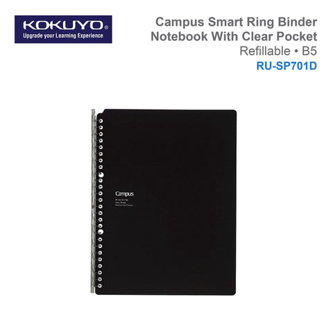 "Kokuyo Campus BLACK BUSINESS B5 Smart Ring Binder 26 Rings ""Lay Flat"" Notebook SP701D 