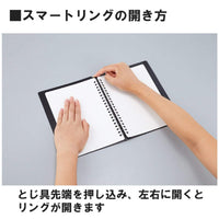 Kokuyo Campus BLACK Smart Ring Binder 20 Rings Notebook | A5 25 Sheets - The Stationery Life!