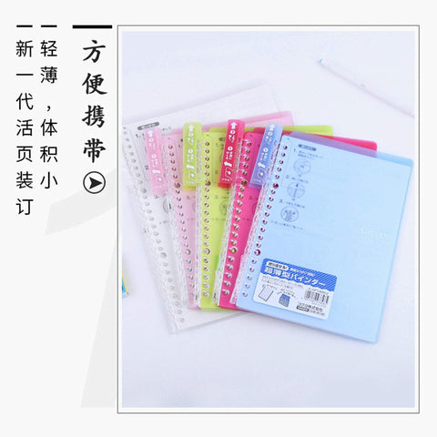 "Kokuyo Campus CLEAR B5 Smart Ring Binder 26 Rings ""Lay Flat"" Notebook SP700T 