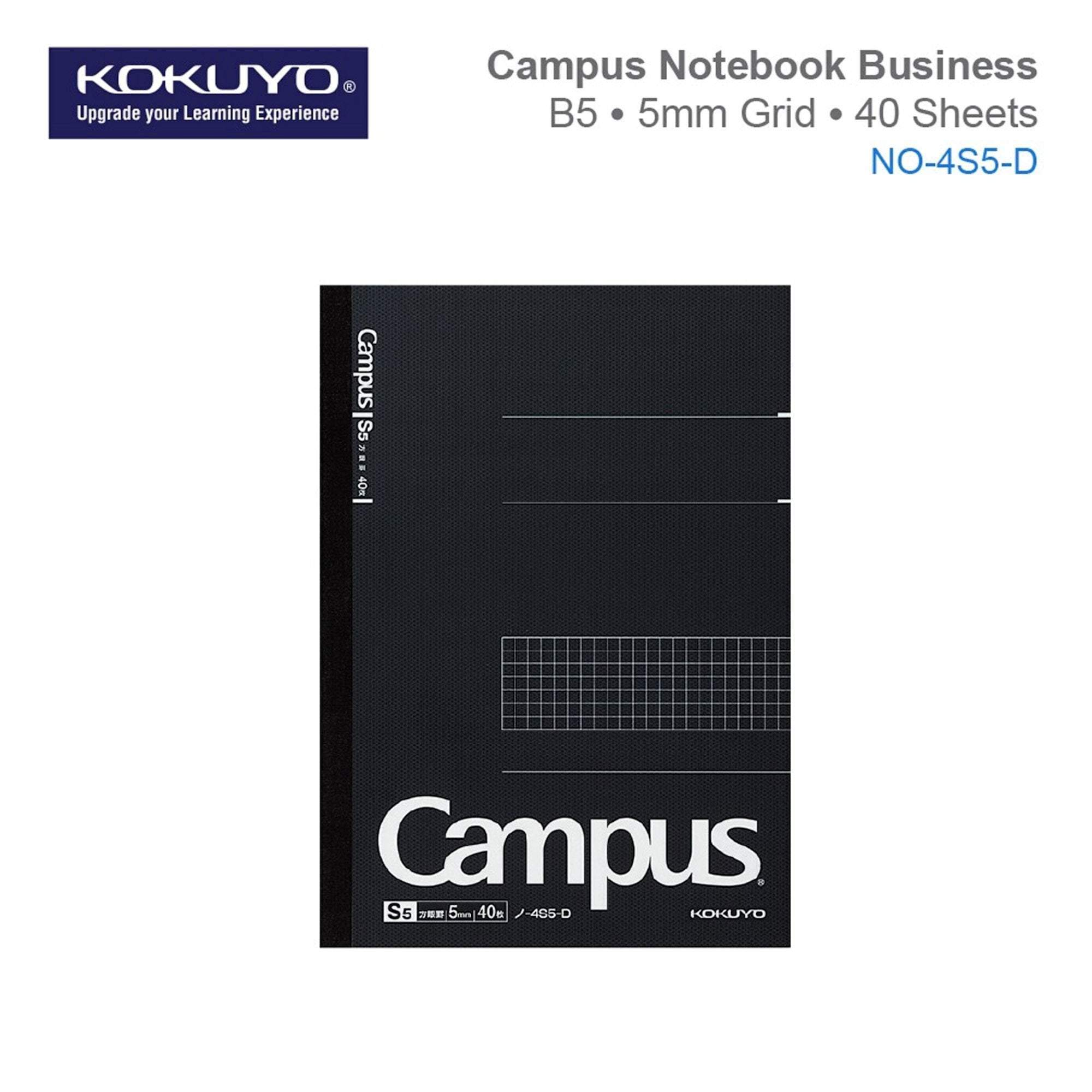 Kokuyo Campus Notebook Black 5mm Grid | Semi B5 40 Sheet - The Stationery Life!