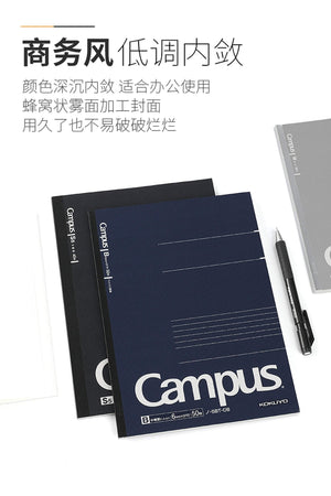 Kokuyo B5 Campus Notebook Black 5mm Grid | 40 Sheet 4S5-D - The Stationery Life!