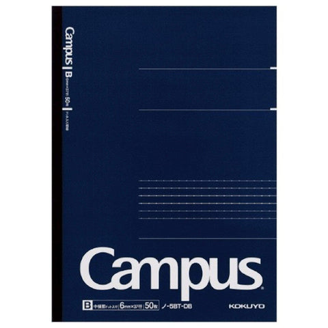 Kokuyo Campus Notebook Navy 6mm Dotted Line| Semi B5 40 Sheet - The Stationery Life!