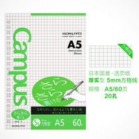 Kokuyo Campus Sarasara Loose Leaf Paper 807S-5 5 mm Graph Grid 20 Holes 60 Sheets | A5 - The Stationery Life!
