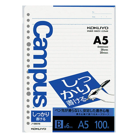 Kokuyo Campus Shikkari Loose Leaf Paper 807B Dotted 6 mm Rule 20 Holes 100 Sheets | A5 - The Stationery Life!