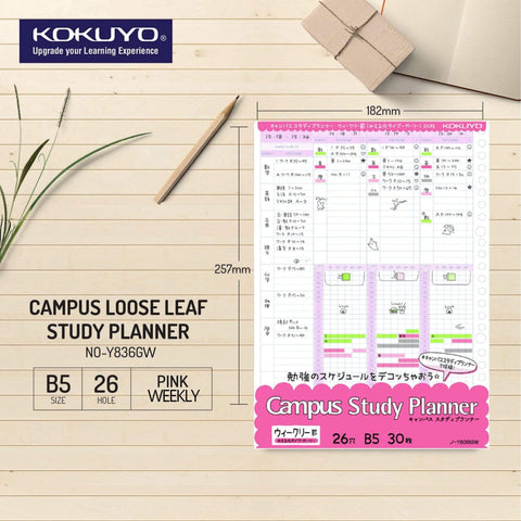 Kokuyo Campus Study Planner Loose Leaf Paper Bright Pink Y836GW WEEKLY Visualized 26 Holes 30 Sheets | B5 - The Stationery Life!