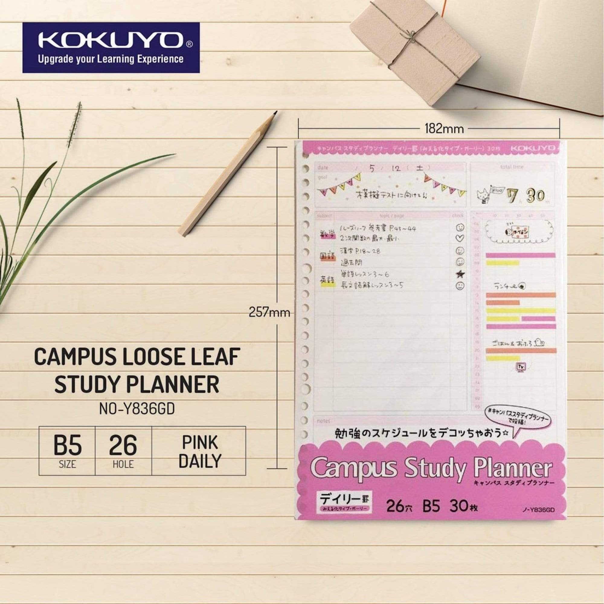 Kokuyo Campus Study Planner Loose Leaf Paper Y836GD DAILY Visualized Girly PINK 26 Holes 30 Sheets | B5 - The Stationery Life!