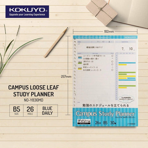 Kokuyo Campus Study Planner Loose Leaf Paper Y836MD DAILY Visualized 26 Holes 30 Sheets | B5 - The Stationery Life!