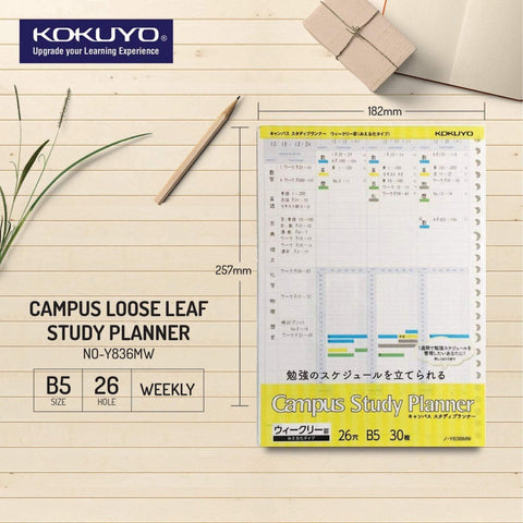 Kokuyo Campus Study Planner Loose Leaf Paper Y836MW Weekly Visualized List 26 Holes 30 Sheets | B5 - The Stationery Life!
