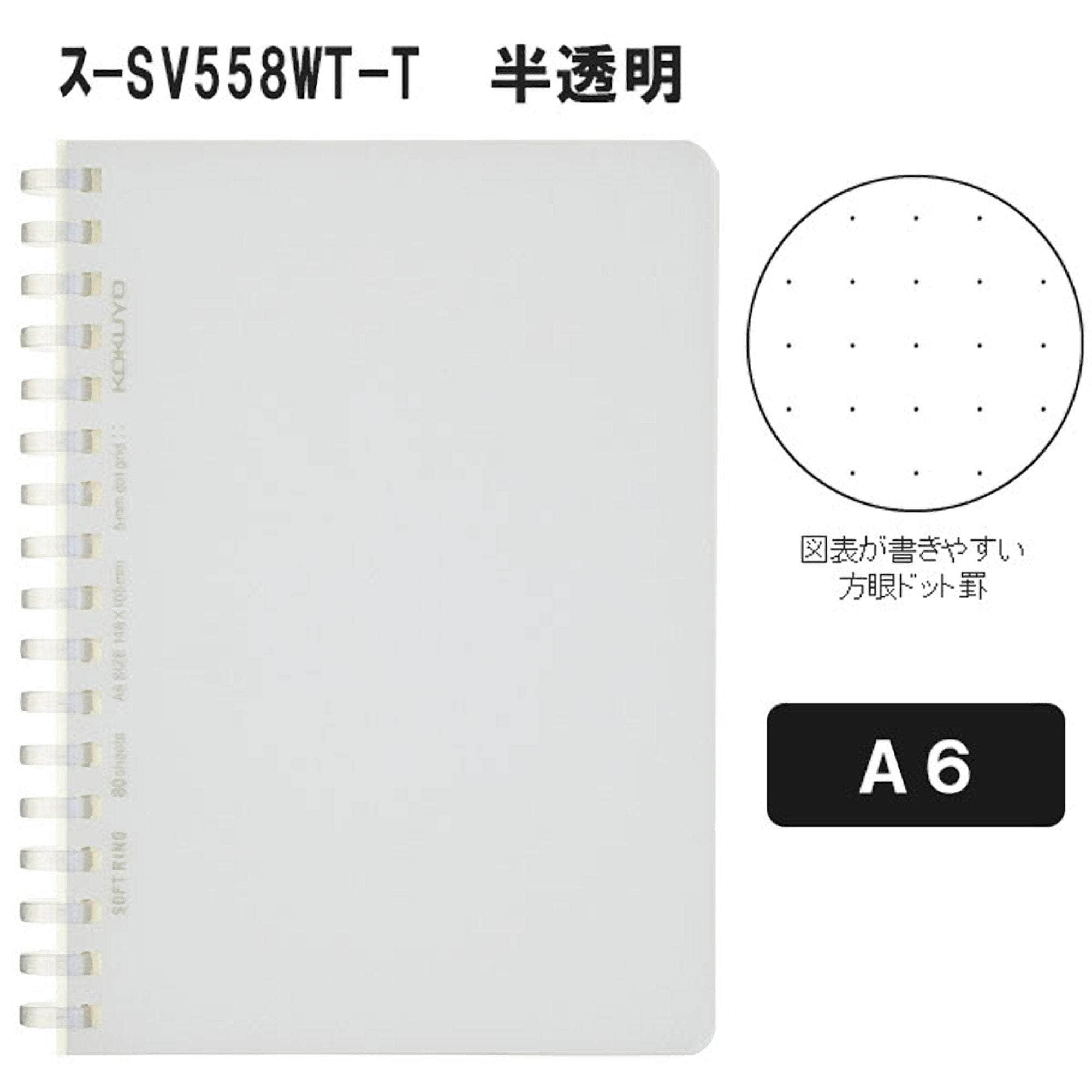 Kokuyo CLEAR Soft Ring Notebook 5mm Dot Grid SV558WT | A6 80 Sheets - The Stationery Life!