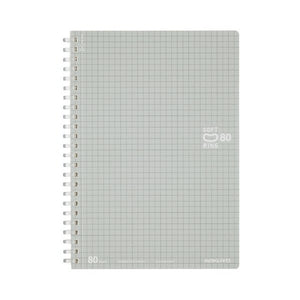 Kokuyo SILVER Soft Ring Notebook 5mm GRID SV338S5 | A5 80 Sheets - The Stationery Life!
