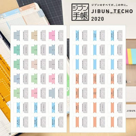 Kokuyo Jibun Techo Index Tabs A5 Slim B6 Slim JGB1 | BIZ Color - The Stationery Life!