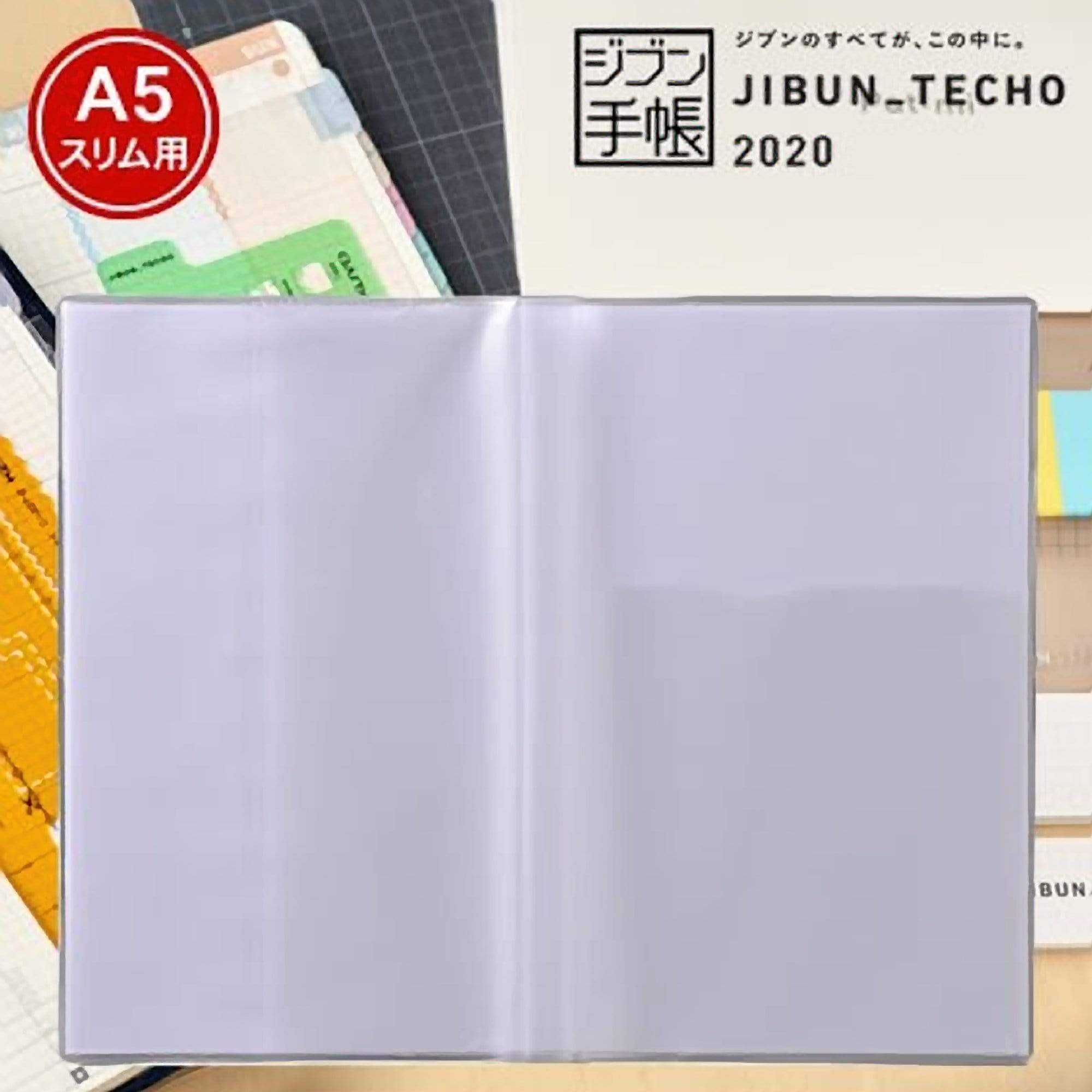 Kokuyo Jibun Techo Clear Cover | A5 Slim - The Stationery Life!