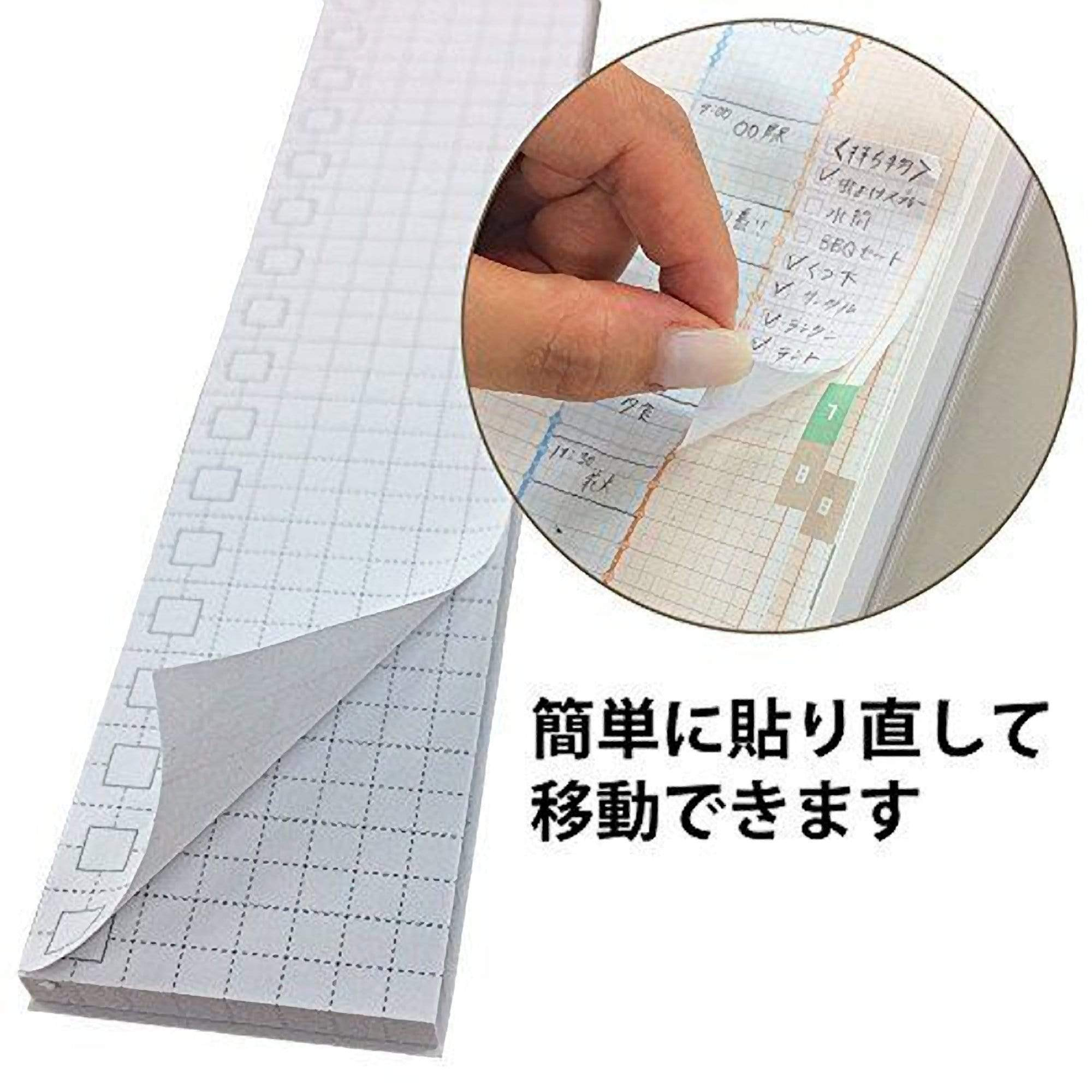 Kokuyo Jibun Techo To Do Sticky Notes | Mini B6 Slim - The Stationery Life!