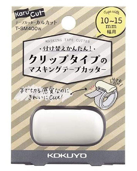 Kokuyo Karu Cut WHITE Portable Washi Tape Cutter - Clip - 10-15 mm - The Stationery Life!