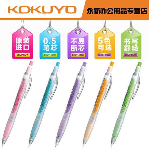 Kokuyo PINK Coloree Mechanical Pencil | 0.5 mm Graphite Lead - The Stationery Life!