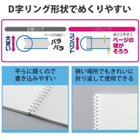 Kokuyo Soft Ring Notebook 5mm Dot Grid SV538WT | A5 80 Sheets - The Stationery Life!