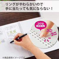 Kokuyo Soft Ring Notebook 6mm Ruled SV538B | A5 80 Sheets - The Stationery Life!