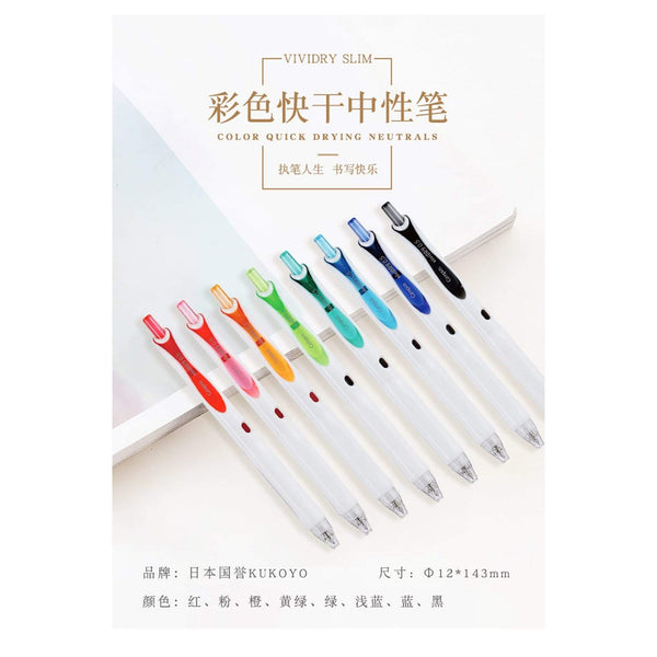 Kokuyo Vividry Retractable Gel Pen - 0.5mm | 8 colors! - The Stationery Life!