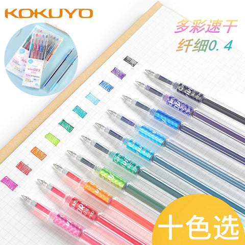 Kokuyo Vividry Slim - 0.4mm - 10 colors! - The Stationery Life!