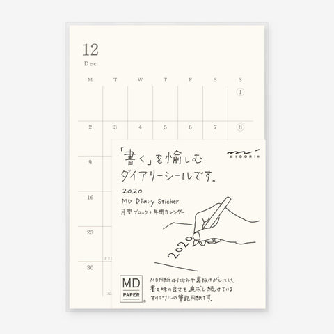 MD Midori 2020 Diary Sticker - The Stationery Life!