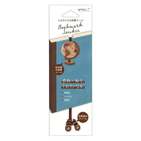 MIDORI GLOBE and Binoculars Embroidered Bookmark Sticker - Limited Edition - The Stationery Life!