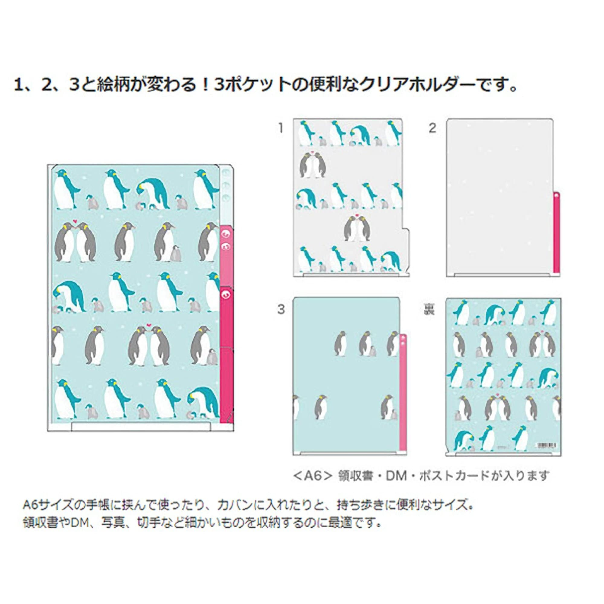 Midori MD A5 3 Pocket Clear Folder | Penguin Kawaii - The Stationery Life!