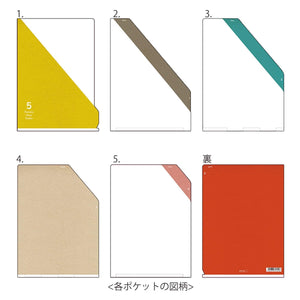 Midori MD A5 5 Pocket Clear Folder | Yellow Diagonal Stripe - The Stationery Life!