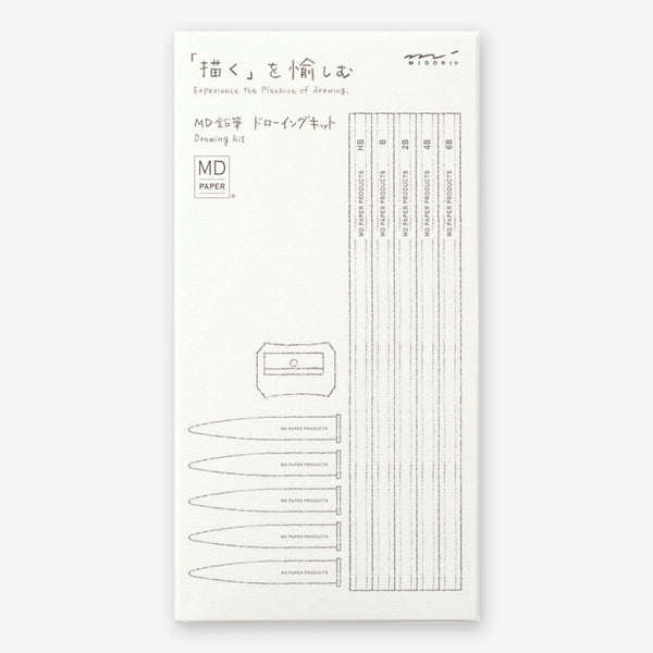 Midori MD Pencil Drawing Kit - The Stationery Life!
